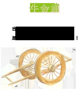 bnr_satojuku