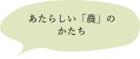 hukidasi_kakou