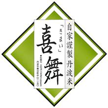 logo_kimai