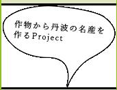 hukidashi