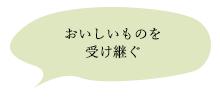 hukidasi_mame01